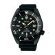 Seiko Mens Prospex Series Watch
